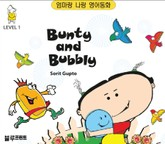 Bunty and Bubbly (Level 1)