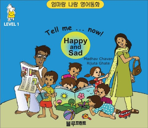 Tell me now Happy and Sad (Level 1, 한영 합본)