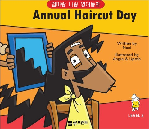 Annual Haircut Day (Level 2, 한영 합본)