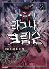6cc25f4ed9e 출판사:대원씨아이 검색 결과 - 리디북스