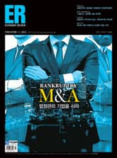 ECONOMIC Review 864호 (주간)